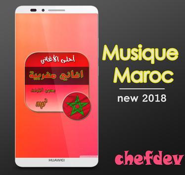 Musique Maroc new 2018 poster
