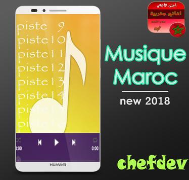 Musique Maroc new 2018 screenshot 2