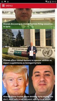Syria for all apk screenshot