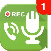 Регистратор звонков: Запись голоса в обе стороны иконка