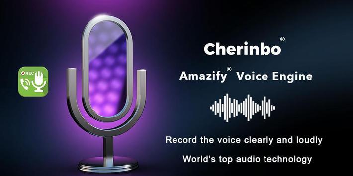 Регистратор звонков: Запись голоса в обе стороны скриншот приложения