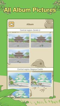 Guide for Tabikaeru (旅かえる) screenshot 1