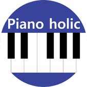 Piano Holic2 icon
