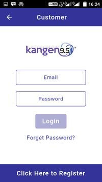 Kangen 9.5 screenshot 1