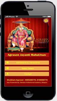 Jayanti Samaroh 2015 screenshot 2