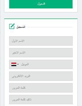 CHFAT screenshot 2