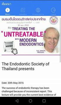 Thai Endo screenshot 1