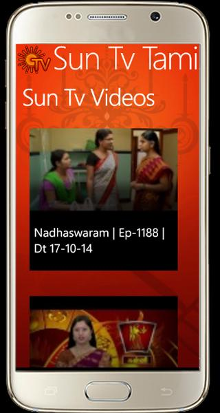 Guide For Sun NXT : Movies And Videos for Android - APK Download