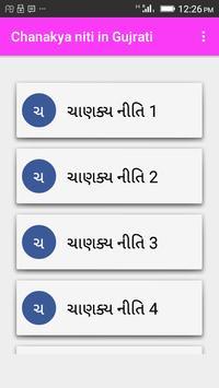 Chanakya niti Gujarati poster