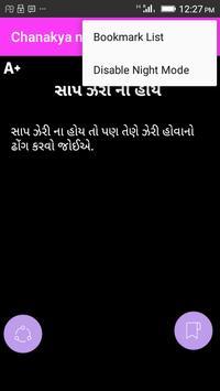 Chanakya niti Gujarati screenshot 4