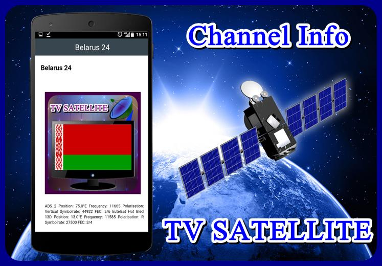 Sat TV Tunisia Channel HD for Android - APK Download