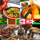 شهيوات بلادي مغاربة أوروبا icon