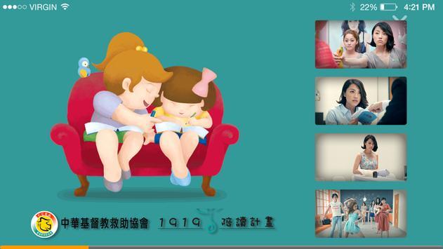 三分熟 screenshot 6