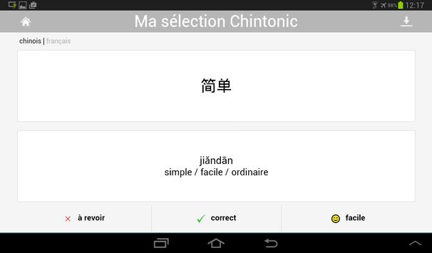 Chintonic apk screenshot