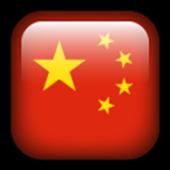 China News icon