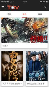 BangTV poster