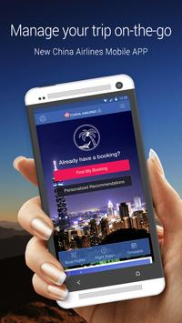 China Airlines App poster
