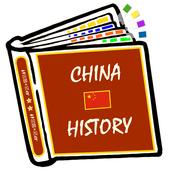 history of china icon