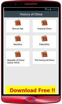 history of china poster