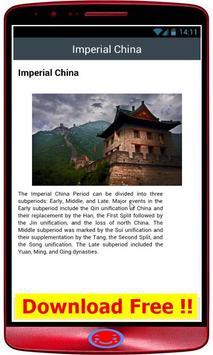 history of china apk screenshot