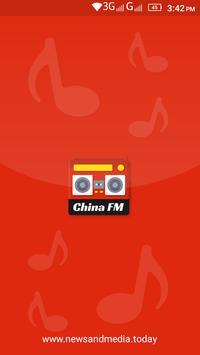 Chinese FM Radio Online 广播中国 poster