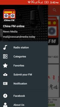 Chinese FM Radio Online 广播中国 screenshot 2