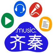 齐秦 Chyi Chin 歌曲 的歌 狼 悬崖 夜夜夜夜 大约在冬季 歌 爱情宣言 lyrics icon