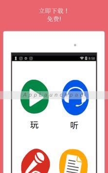 薛之谦 Joker Xue 演员 演唱会 个人资料 歌曲 你还要我怎样 安和桥 album 爱情 screenshot 5