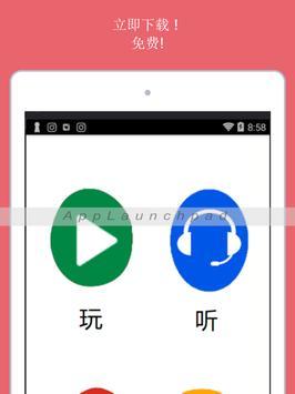 祁隆 Qi Long 歌曲 演唱会 全部新的歌 人生路 愛你一生  愛的期限 等你等了那么久 mix apk screenshot