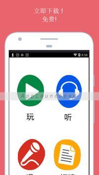 赵雷 Zhao Lei 成都 演唱会 歌手 南方姑娘 我是歌手 歌曲 阿刁 无法长大 歌词 mp3 screenshot 1