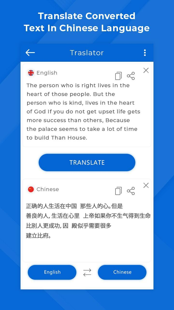 Chinese Camera & Voice Translator for Android - APK Download