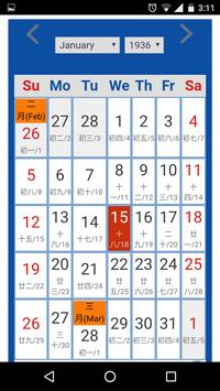 Chinese Horoscope & Calendar apk screenshot