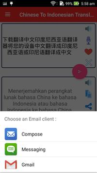 Chinese Indonesian Translator apk screenshot