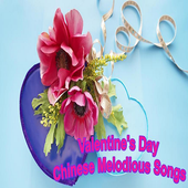 Valentine's Day Chinese Melody icon