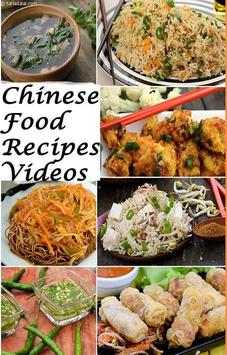 Chinese food recipes videos descarga apk gratis comer y beber chinese food recipes videos poster forumfinder Images