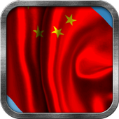 Chinese Flag Live Wallpaper icon