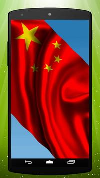 Chinese Flag Live Wallpaper poster