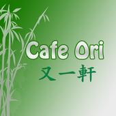 Cafe Ori - Bellevue icon
