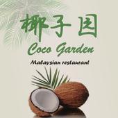 Coco Garden Rochester icon