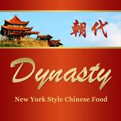 Dynasty Restaurant Detroit Online Ordering icon
