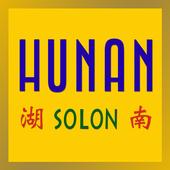 Hunan Solon Online Ordering icon