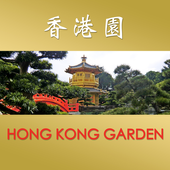 Hong Kong Garden Bloomington icon