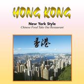 Hong Kong South Pasadena Online Ordering icon