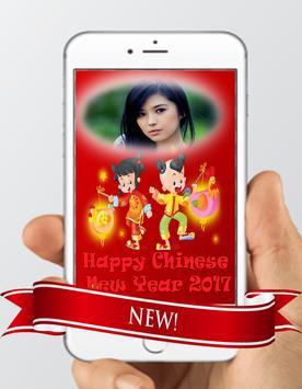 Chinese New Year Photo Frame screenshot 3
