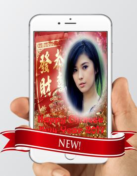 Chinese New Year Photo Frame poster