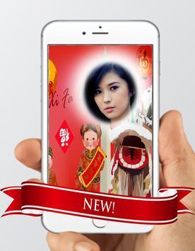 Chinese New Year Photo Frame screenshot 1