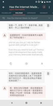 ChinesePod (Unreleased) screenshot 3