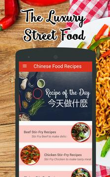 Chinese food recipes best chinese noodles recipes apk download chinese food recipes best chinese noodles recipes apk screenshot forumfinder Choice Image