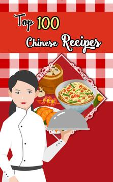 Chinese food recipes best chinese noodles recipes apk download chinese food recipes best chinese noodles recipes apk screenshot forumfinder Images