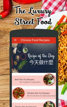 Chinese food recipes best chinese noodles recipes apk download chinese food recipes best chinese noodles recipes apk screenshot forumfinder Gallery